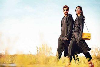Etihad Loungewear Line