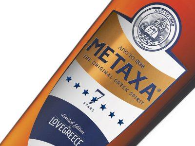 Metaxa 7 Stele & LoveGreece
