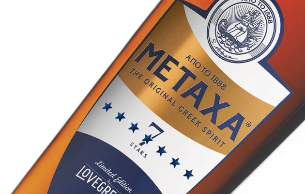 Metaxa 7 Stele & LoveGreece
