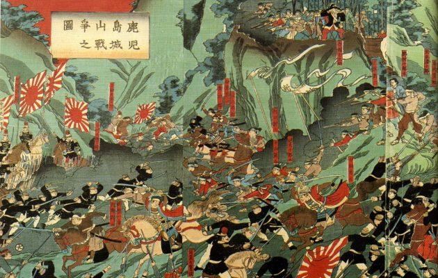Batalia de la Shiroyama