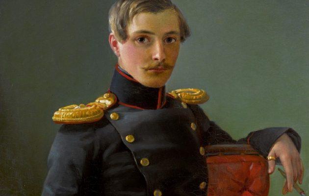 Alexandru